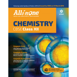 CBSE All in One Chemistry class XII