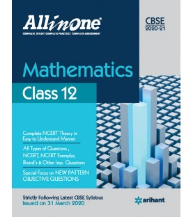 CBSE All in One Mathematics Class 12 2020-21