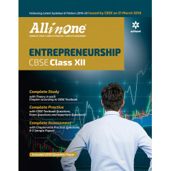 CBSE All in One Entrepreneurship class XII