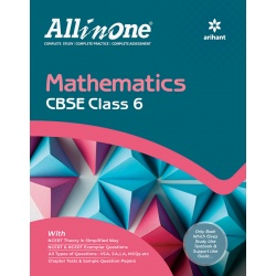 CBSE All In One Mathematics Class 6