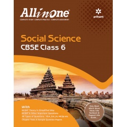 CBSE All In One Social Science Class 6