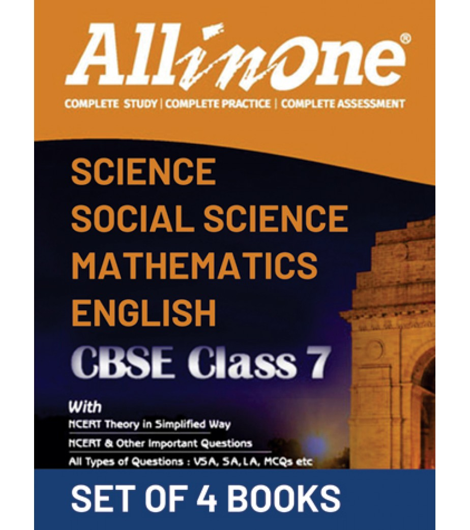 CBSE All in One Social Science, Mathematics, Science