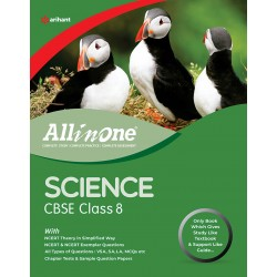 CBSE All in One Science Class VIII