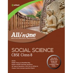 CBSE All in One Social Science Class VIII