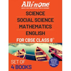CBSE All in One Social Science, Mathematics, Science,