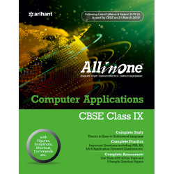 CBSE All in One Computer Application class IX