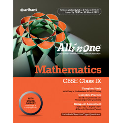 CBSE All in One Mathematics class IX