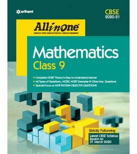 CBSE All in One Mathematics class 9 2020-21