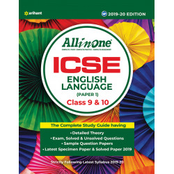 All in One ICSE English Language (Paper-I) Class 9 & 10