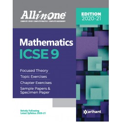 All In One ICSE Mathematics Class 9 2020-21