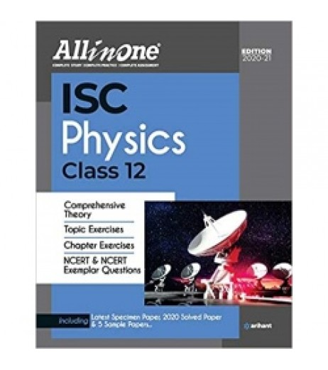 All In One ISC Physics Class 12  2020-21