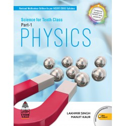 Lakhmir Singh Science Physics Part -1 Class 10  2020-21
