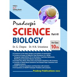 Pardeep's Science Biology Part-3 for Class 10 2020-21