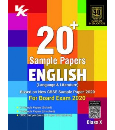 Xam idea 20+ CBSE Sample Paper English for 2020 Exam