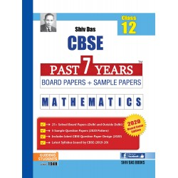 Shiv Das CBSE Past 7 Years Solved Board Papers + Sample