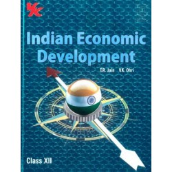 VK Indian Economic Development Class 12 2020-21 by T. R.