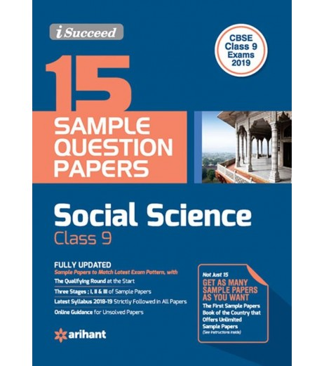 15 Sample Question Papers Social Science Class 9 CBSE