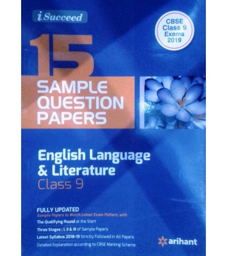 15 Sample Question Papers English Language and Literature Class 9 CBSE