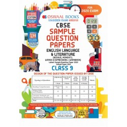 Oswaal CBSE Sample Question Paper Class 9 English Language and Literature For 2020 Exam
