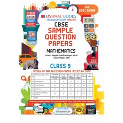 Oswaal CBSE Sample Question Paper Class 9 Mathematics For