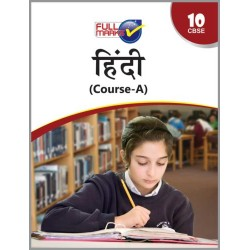 Full Marks Class X Hindi - A