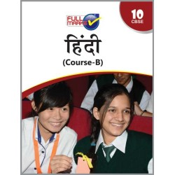 Full Marks Class X Hindi - B