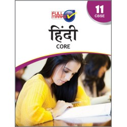 Full Marks Class XI Hindi - Core