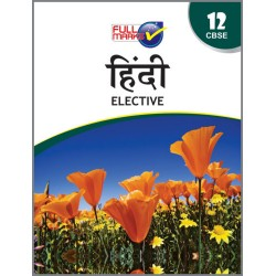 Full Marks Class XII Hindi - Elective