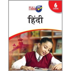 Full Marks Class 6 Hindi