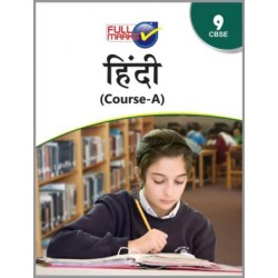 Full Marks Class 9 Hindi-A-09