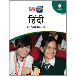 Full Marks Class 9 Hindi-B-09