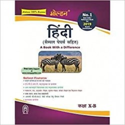 Golden Hindi-B: (With Sample Papers) A book with a