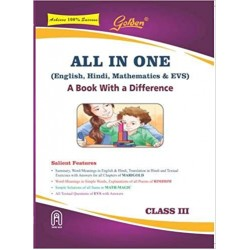 Golden All In One Class-3 (English, Hindi, Mathematics &