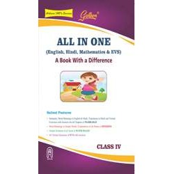 Golden All In One Class-4 (English, Hindi, Mathematics and EVS)