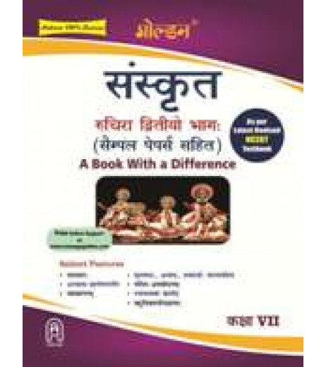Golden Sanskrit :(With Sample Papers) A book with a Difference for Class- 7
