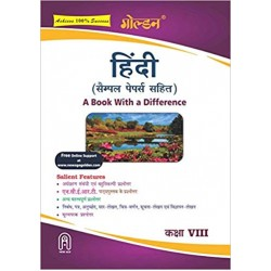 Golden Hindi:(With Sample Papers) A Book with a Difference