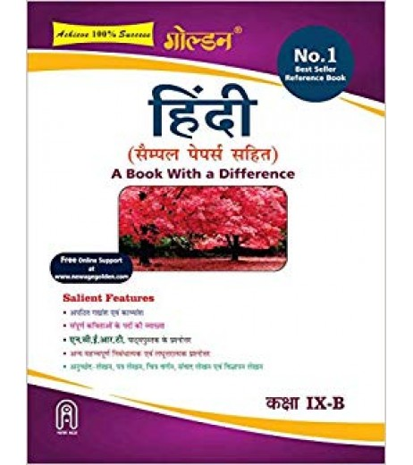 Golden Hindi-B: (With Sample Papers) A book with a Difference book for Class- 9