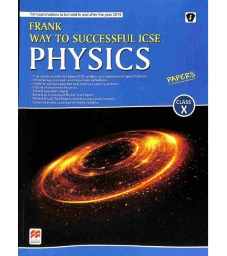 Frank Way To Successful ICSE Physics Test