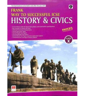Frank Way To Successful ICSE History and Civics
