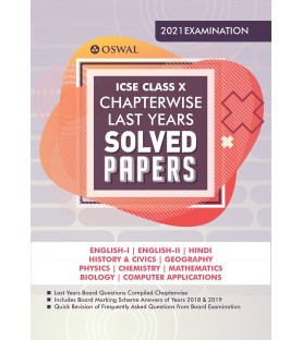 Chapterwise Last Years Solved Papers: ICSE Class 10 for 2021 Examination