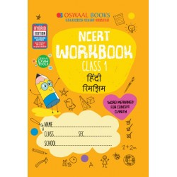 Oswaal NCERT Workbook Class 1 Hindi Rimjhim