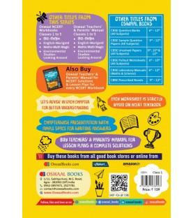 Oswaal NCERT Workbook Class 1 English Marigold
