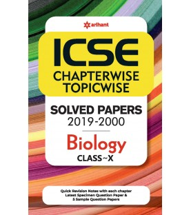 ICSE Chapterwise Topicwise Solved Papers Biology Class 10 for 2021 Exam