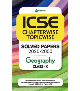 ICSE Chapterwise Topicwise Solved Papers Geography Class 10 for 2021 Exam