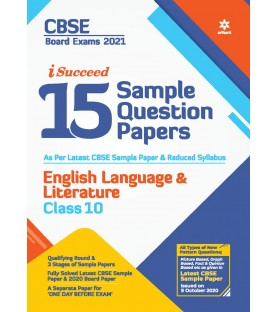 Arihant i Succeed 15 Sample Question Paper English Class 10 2021