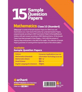 Arihant i Succeed 15 Sample Question Paper Mathematics Class 10 2021