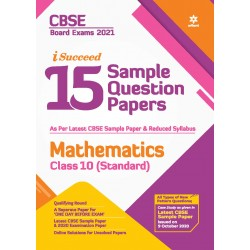 Arihant i Succeed 15 Sample Question Paper Mathematics