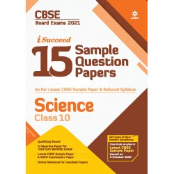 Arihant i Succeed 15 Sample Question Paper Science Class 10