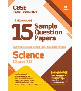 Arihant i Succeed 15 Sample Question Paper Science Class 10 2021