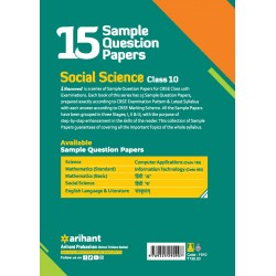 Arihant i Succeed 15 Sample Question Paper Social Science